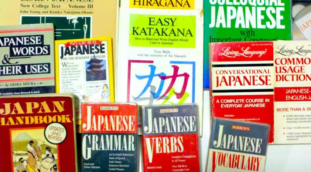 books-nihongo