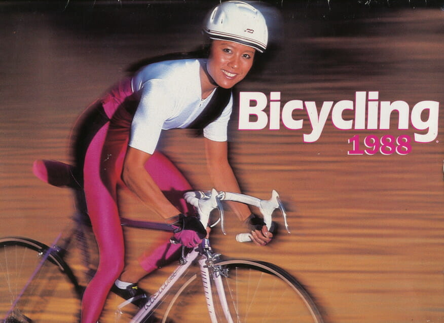 1988 Bicycling Magazine calendar cover