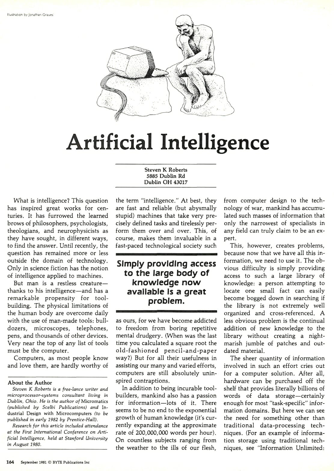 artificial intelligence essay artificial intelligence byte nomadic research labsnomadic